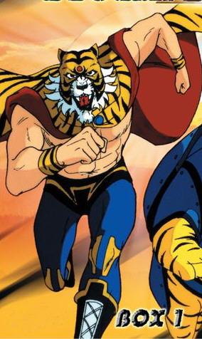 L uomo tigre il diario segreto di cupido